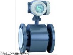 TD-LD炼油厂污水处理电磁流量计价格
