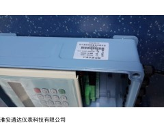 TDCSB-1500固定外夹式超声波流量计价格