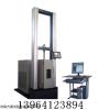 长期生产供应高速钢焊丝高温拉伸强度试验机