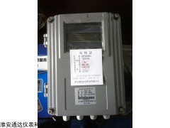 TDCSB-1500管道外夹式超声波流量计价格