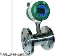 厂家供应铸造污水涡轮流量计
