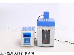 JY92-IID超声波细胞粉碎机超声波功率20-900W