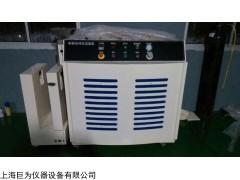 南京耐碎石冲击试验机 生产 厂家 品质可靠