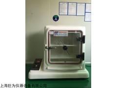 宁波冷凝水试验箱 专业生产 厂价大促销