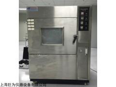 武汉耐尘试验机,厂家大促销