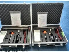 污水测量流速仪器 便携式流速仪16侧杆定位测量