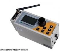 建筑工地扬尘监测传感器LD-6S(R)