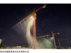 工地塔吊自动喷淋控制系统 智能喷淋降尘设备