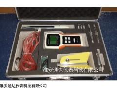 测量流速流量水位 便携式电磁流速仪