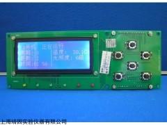 人工光照箱 厂家,MGC-250液晶智能型光照箱