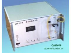 QM201B原子吸收测汞仪 便携式实验室测汞仪报价