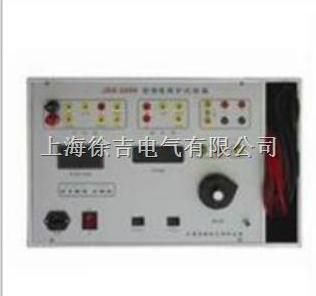 5声光提示   电路设备内置声光提示电路,在被测断电器接点动作时,可将
