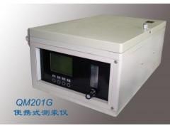 供应QM201G便携式测汞仪量程0.003~100µg/m3