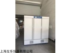 低温低湿储藏柜种子储藏柜恒温恒湿箱