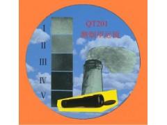现货供应QT201林格曼测烟望远镜 测烟望远镜报价