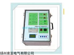 SY-6208C变频抗干扰介质损耗测试仪