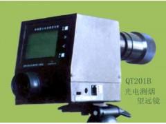 现货供应T201B光电测烟望远镜  T201B望远镜报价