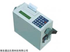 TDCSB-1500便携式超声波流量计价格