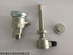 TDCSB-1600经济型插入式超声波流量计价格