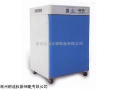 WJ-80A-Ⅱ气套二氧化碳培养箱,实验室培养箱,品质保证