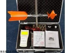 便携式流速仪 0.03-15m/s流速范围 明渠测量