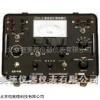 全自动补偿电测仪  型号:HD-JC-D-I