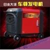 5KW柴油发电机_5KW数码发电机
