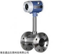 TD-LUGB压缩气体涡街流量计 重庆厂家直销