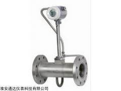 TD-LUGB管道烟气气体流量计 安徽厂家直销
