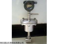 TD-LUGB插入式气体流量计 四川厂家直销