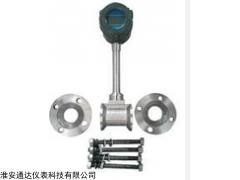 TD-LUGB夹持式涡街流量计 宁夏厂家直销
