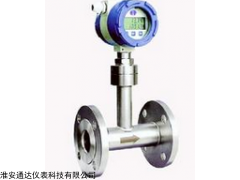 TD-LUGB饱和蒸汽涡街流量计 上海厂家直销
