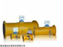 炼胶污水涡轮流量计价格
