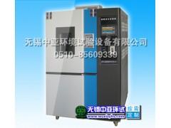 无锡厂家供应ZY/QL-100臭氧老化试验箱