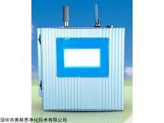 OSEN-6型二通道扬尘监测传感器