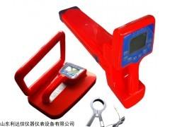 半价优惠地下管线探测定位仪LDX-WN-488