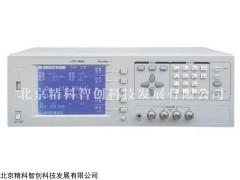 新一代 BJZK-TH2826压电阻抗测试仪价格