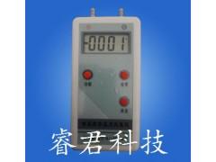 南京KD-102数字风压风速仪,手持式风压风速仪厂家