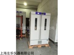 人工气候箱PRX-350C恒温恒湿箱HWS