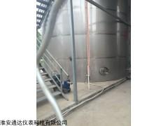 环境污水磁翻板液位计专业生产