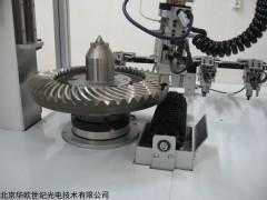 齿轮磨削烧伤检测仪RoboScan600采购