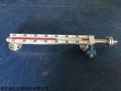 污泥管道磁翻板液位计专业生产