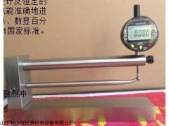 瓶坯厚度测定仪 壁厚测试仪LDX-PETG-200