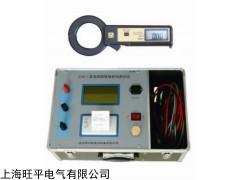 ZJDG-I直流故障接地在线测试仪