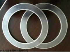 厂家生产各种型号石墨复合垫片,高强垫