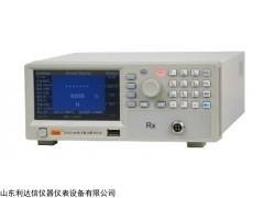 直流低电阻测试仪 LDX-RK2514A