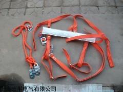 电工全方位安全带