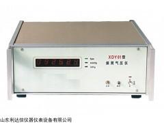 厂家直销振筒气压仪 LDX-XDY01