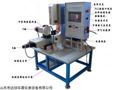半价优惠往复金刚石线切割机LDX-WXD170
