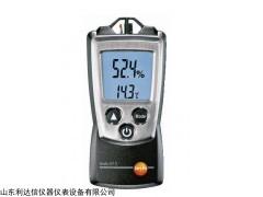原装德国德图温湿度仪 LDX-testo610